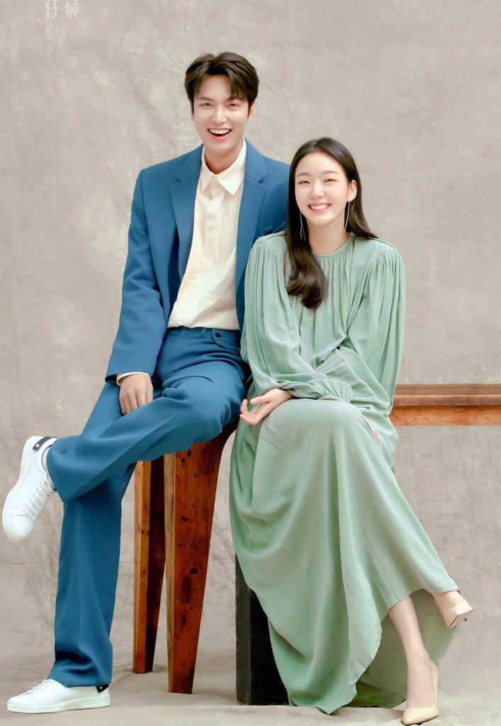Kim Go-eun and ex boyfriend Lee Min Ho