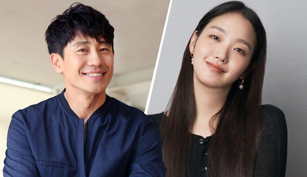 Kim Go-eun and ex boyfriend Shin Ha Kyun