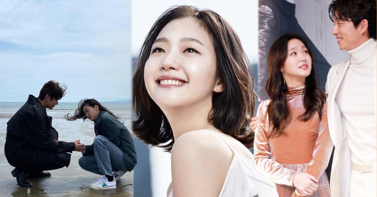 Kim Go-eun boyfriend and dating history