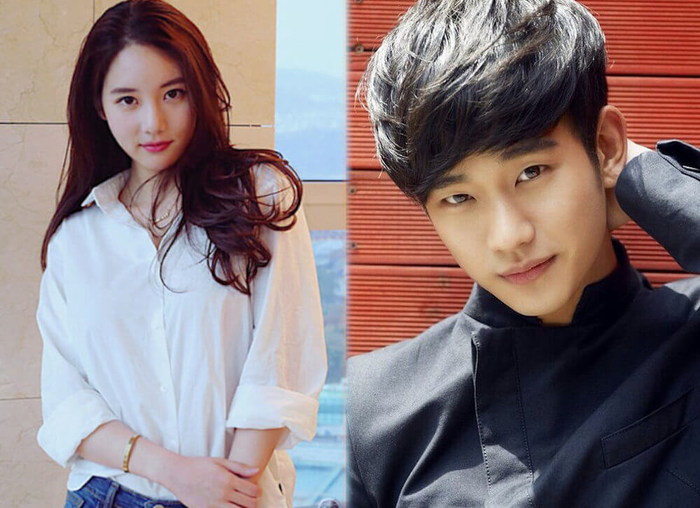 Kim Soo-Hyun and his girlfriend Ahn So-Hee