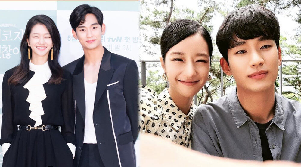 Kim Soo-Hyun and Seo Ye-Ji